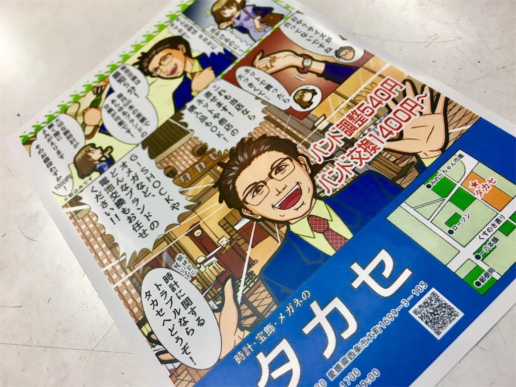 f:id:aoi-hanayama:20170321185411j:image