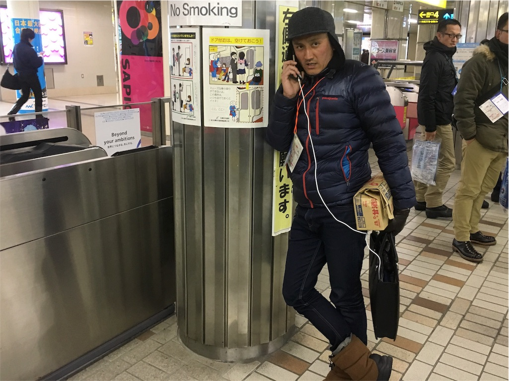 f:id:aoi-hanayama:20170329233346j:image