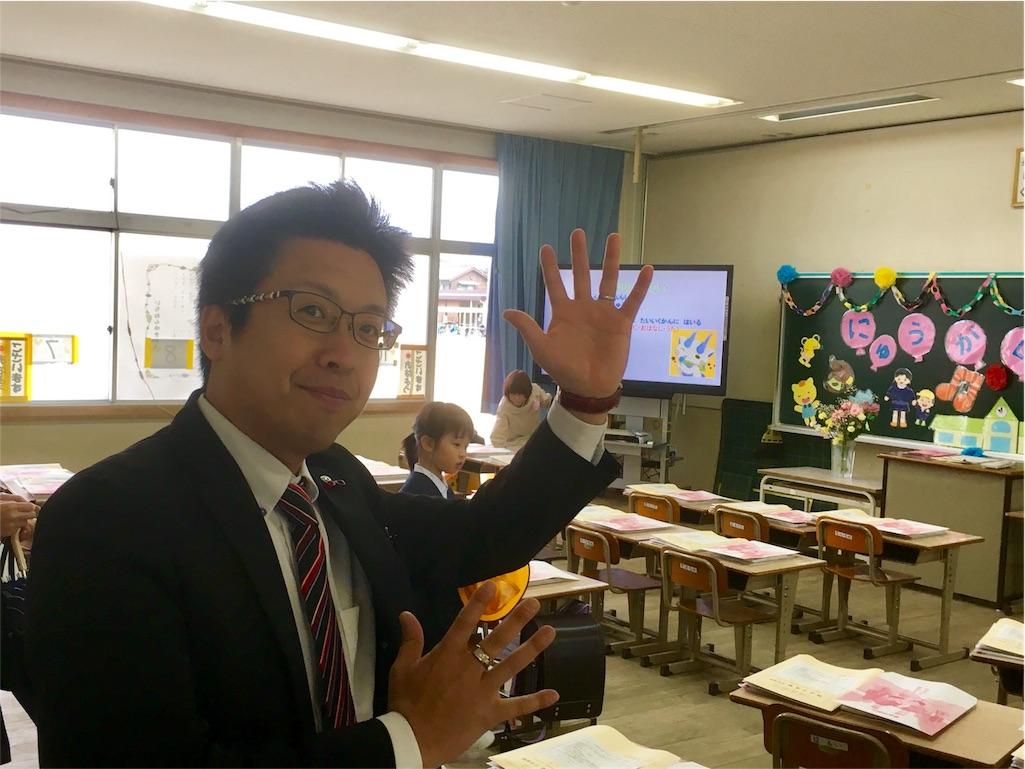 f:id:aoi-hanayama:20170410100928j:image