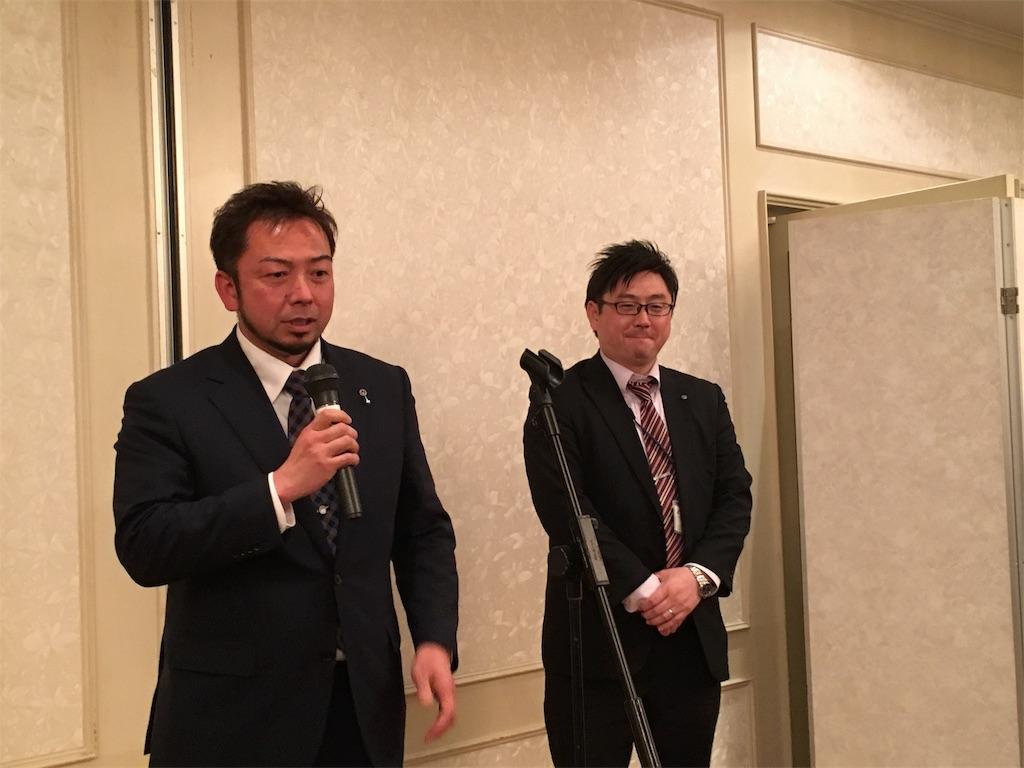 f:id:aoi-hanayama:20170415005655j:image