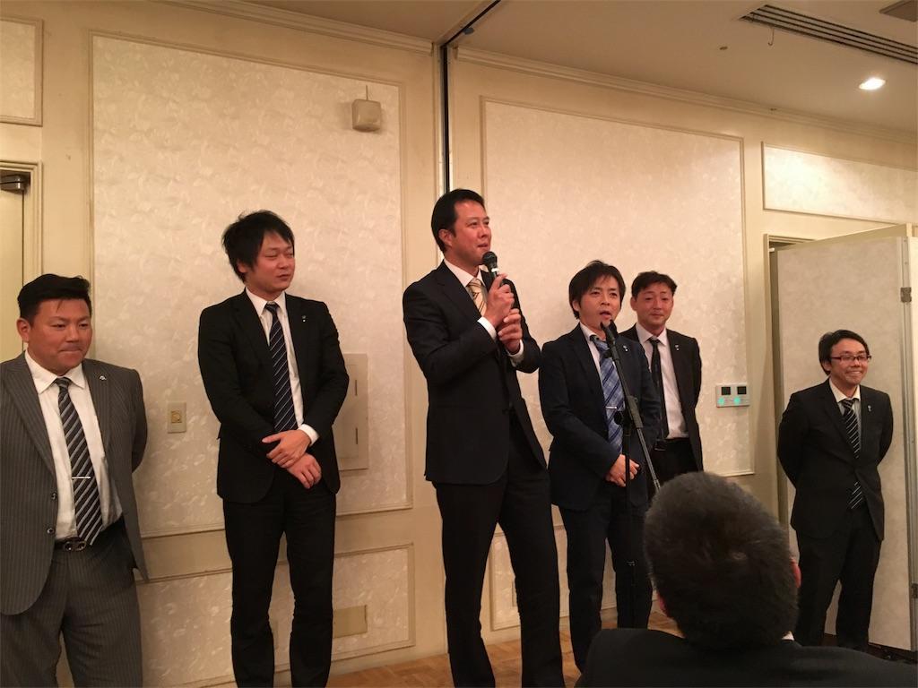 f:id:aoi-hanayama:20170415010540j:image