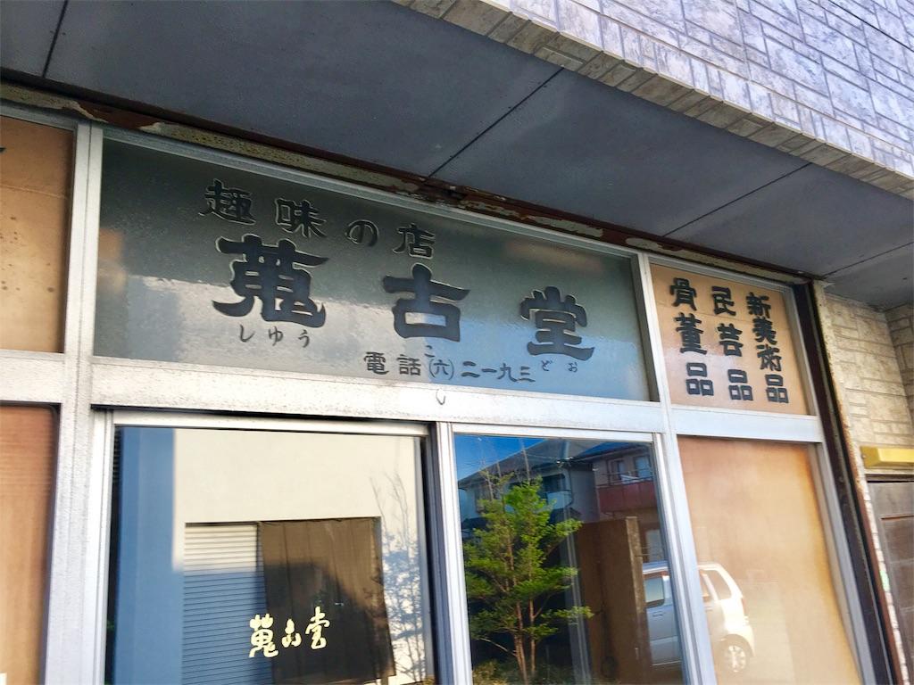 f:id:aoi-hanayama:20170418215359j:image