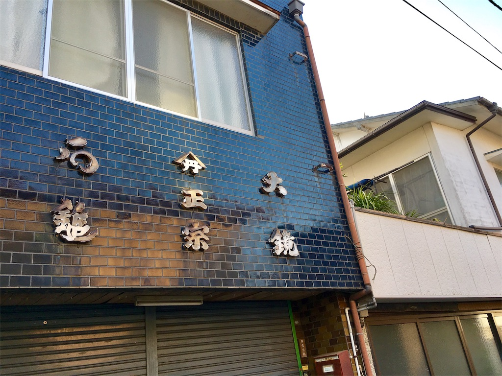 f:id:aoi-hanayama:20170418215416j:image