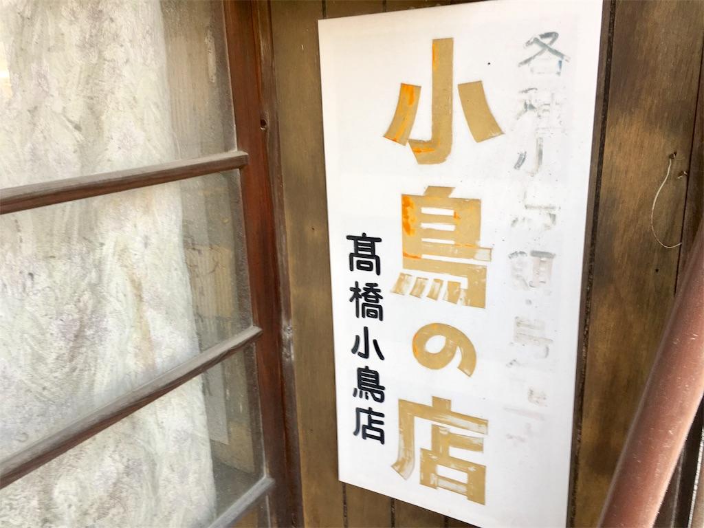 f:id:aoi-hanayama:20170418215456j:image