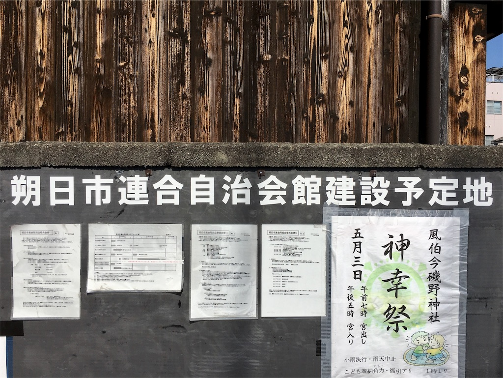 f:id:aoi-hanayama:20170423161028j:image