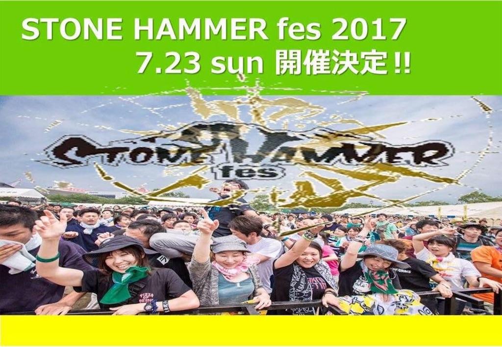 f:id:aoi-hanayama:20170428115532j:image
