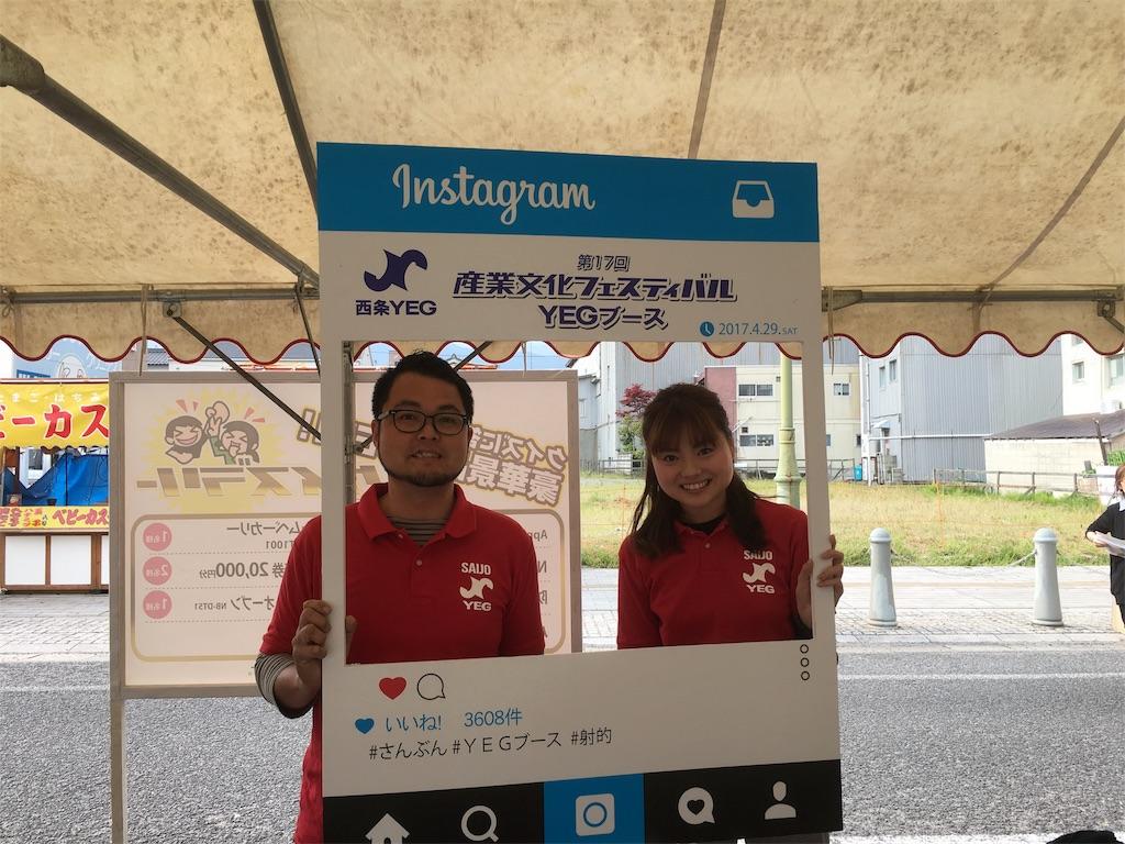 f:id:aoi-hanayama:20170429112333j:image