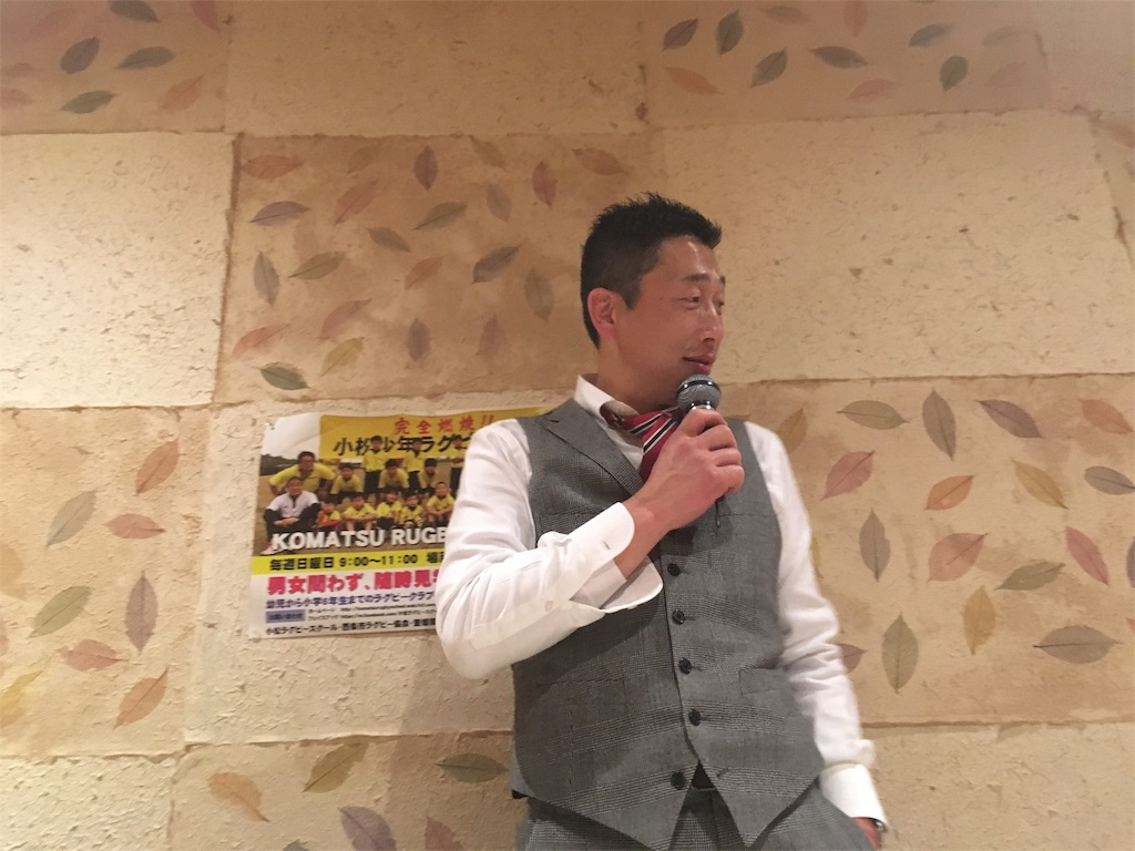 f:id:aoi-hanayama:20170430215945j:image