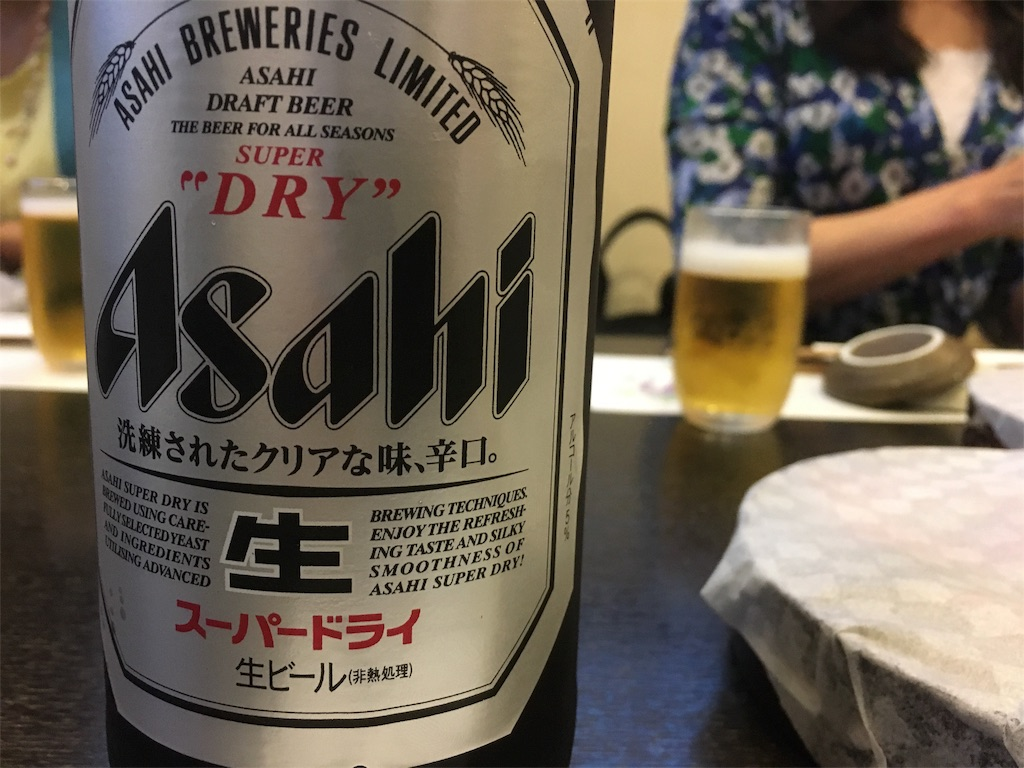 f:id:aoi-hanayama:20170501225039j:image