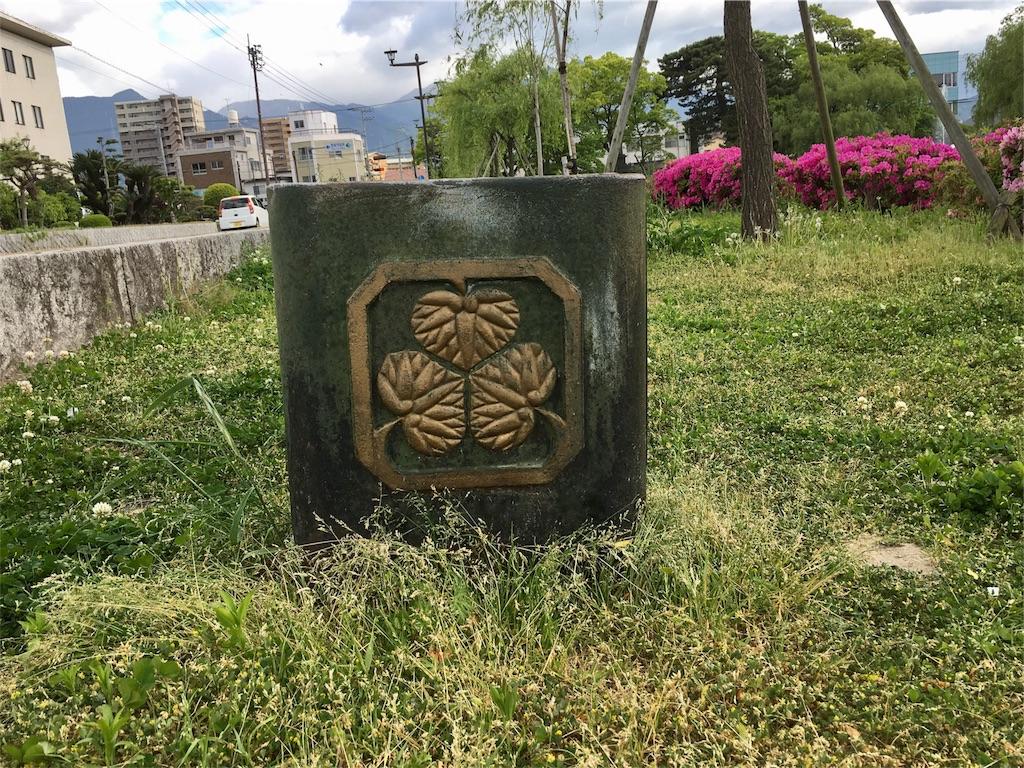 f:id:aoi-hanayama:20170504163945j:image
