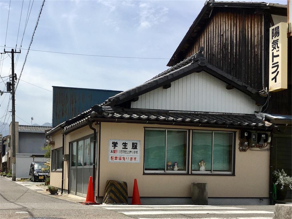 f:id:aoi-hanayama:20170507111520j:image