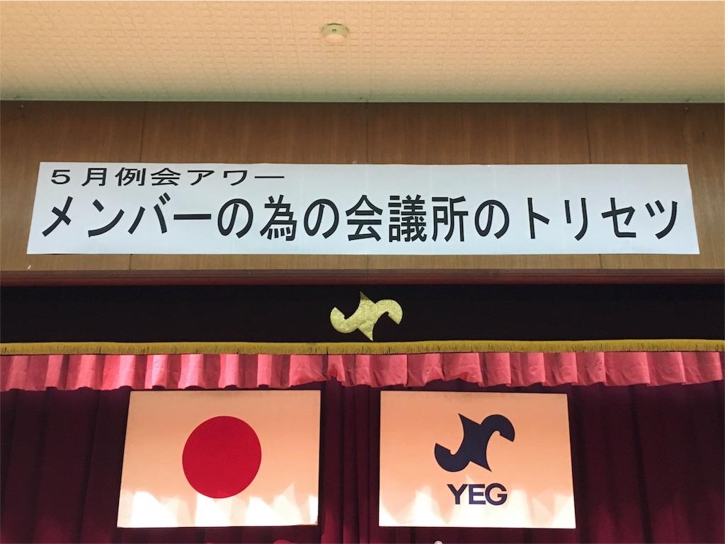 f:id:aoi-hanayama:20170509093228j:image