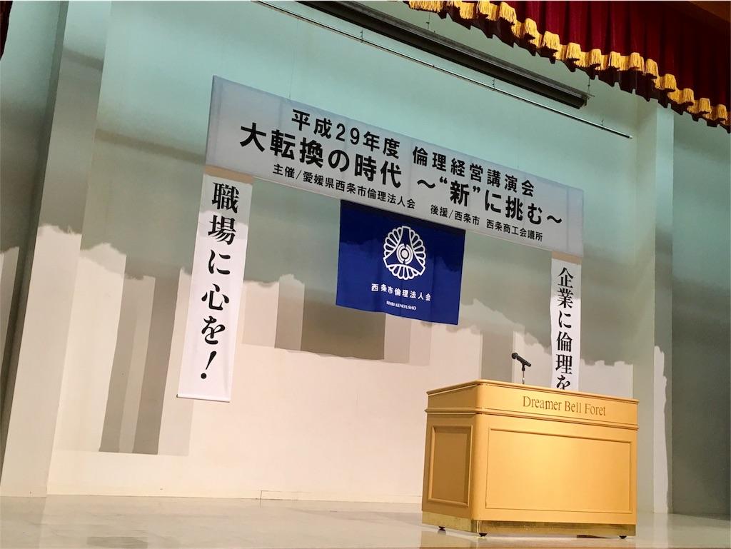 f:id:aoi-hanayama:20170512003102j:image