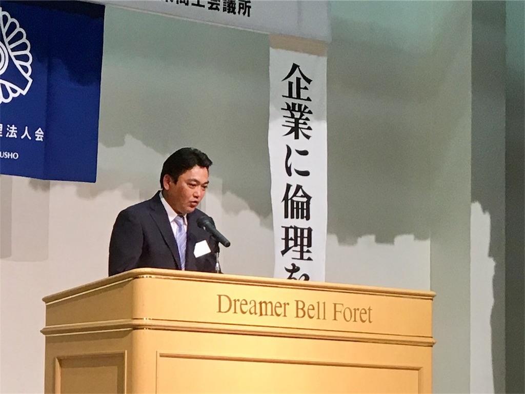 f:id:aoi-hanayama:20170512003208j:image