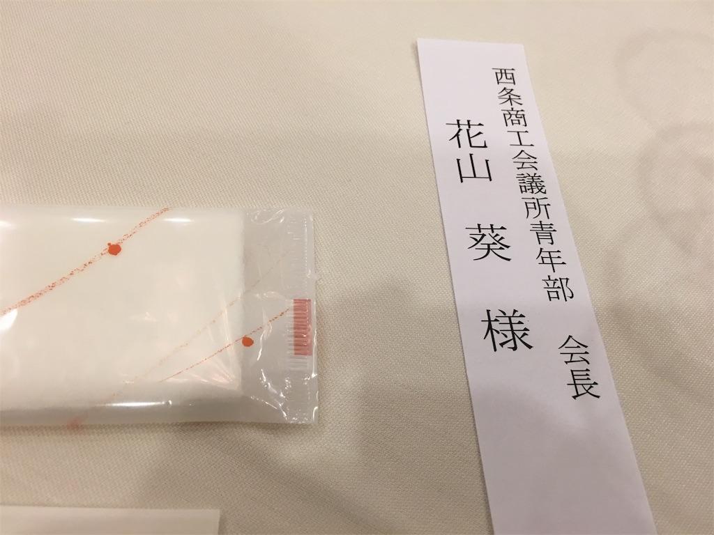f:id:aoi-hanayama:20170512003226j:image