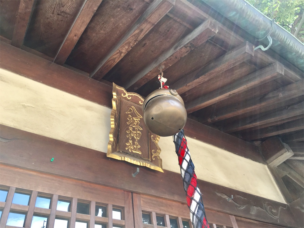 f:id:aoi-hanayama:20170515114848j:image