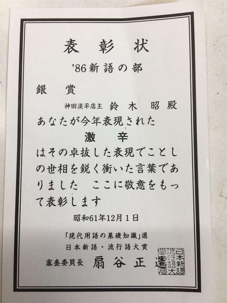 f:id:aoi-hanayama:20170520082610j:image
