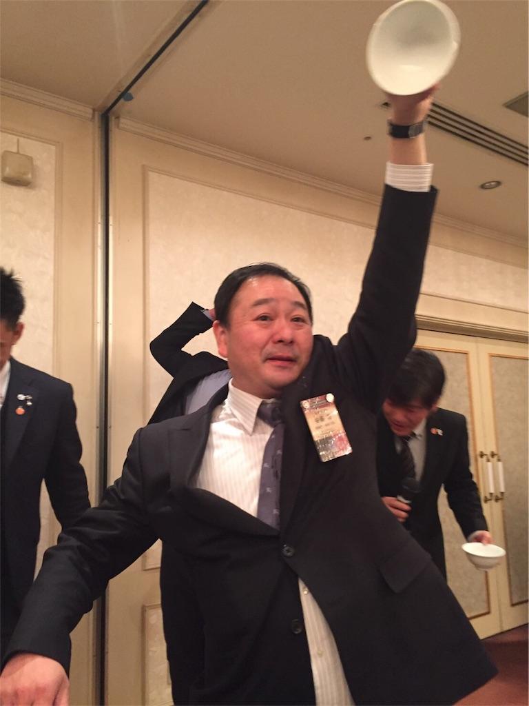 f:id:aoi-hanayama:20170520082651j:image