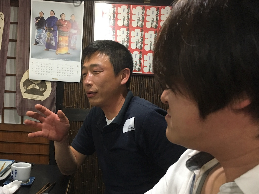 f:id:aoi-hanayama:20170520082730j:image