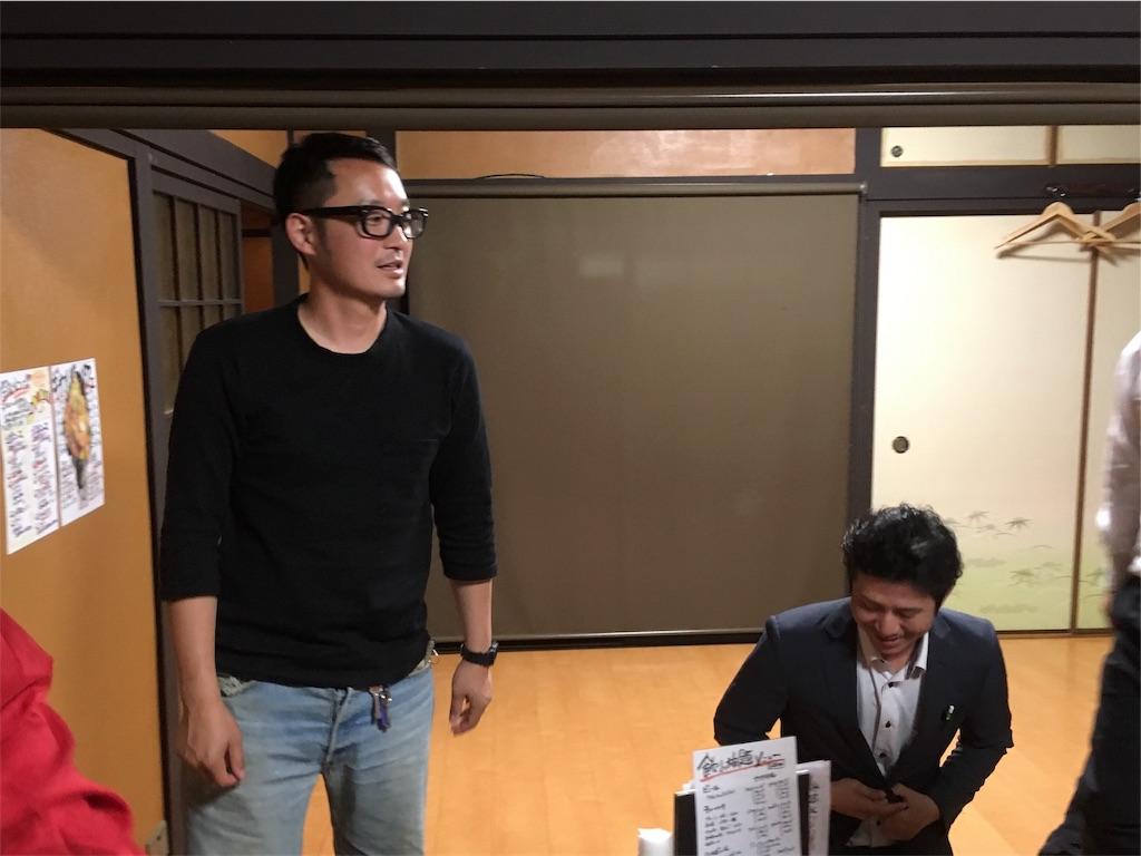 f:id:aoi-hanayama:20170525073521j:image