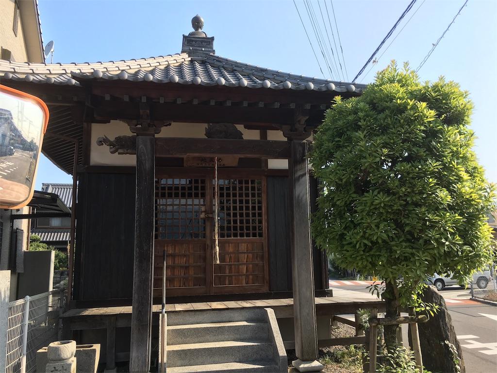 f:id:aoi-hanayama:20170526193006j:image