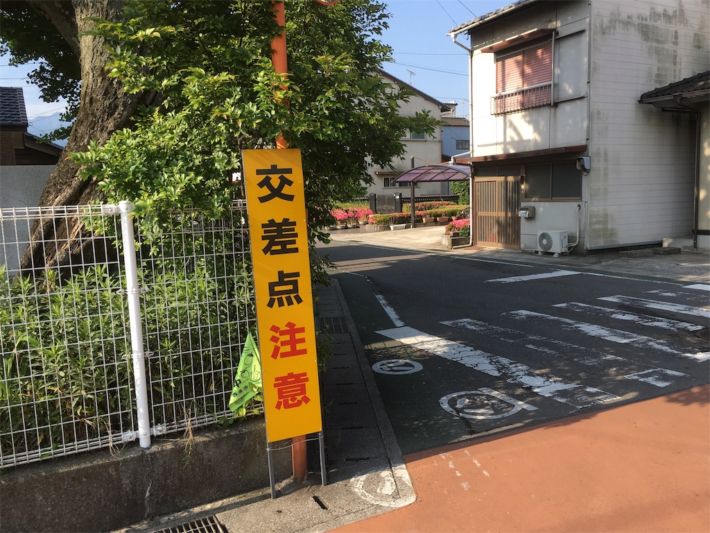 f:id:aoi-hanayama:20170526193017j:image