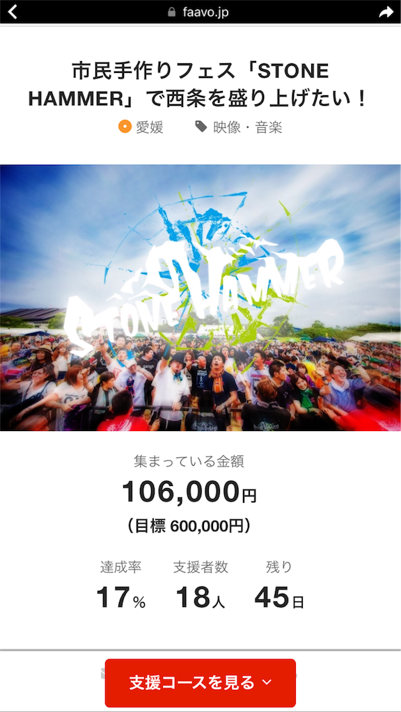 f:id:aoi-hanayama:20170530110720p:image