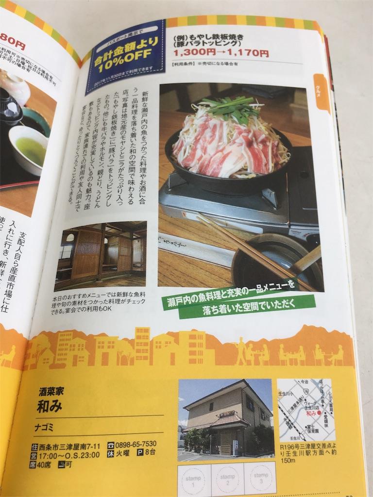 f:id:aoi-hanayama:20170530202839j:image