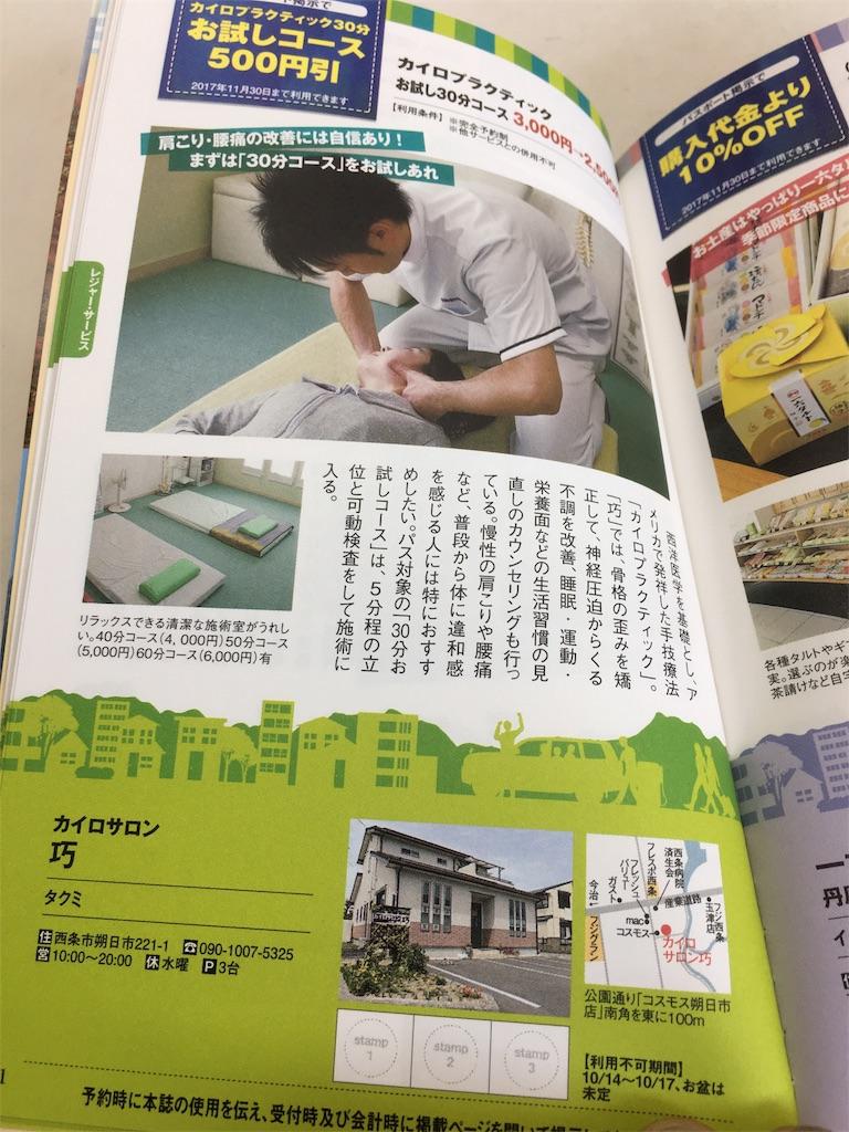 f:id:aoi-hanayama:20170530202854j:image