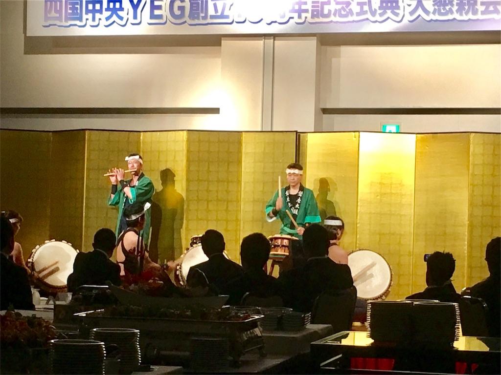 f:id:aoi-hanayama:20170604084720j:image
