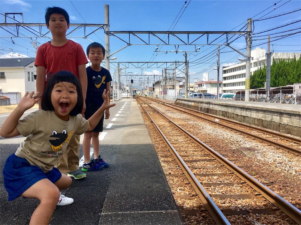 f:id:aoi-hanayama:20170604131220j:image