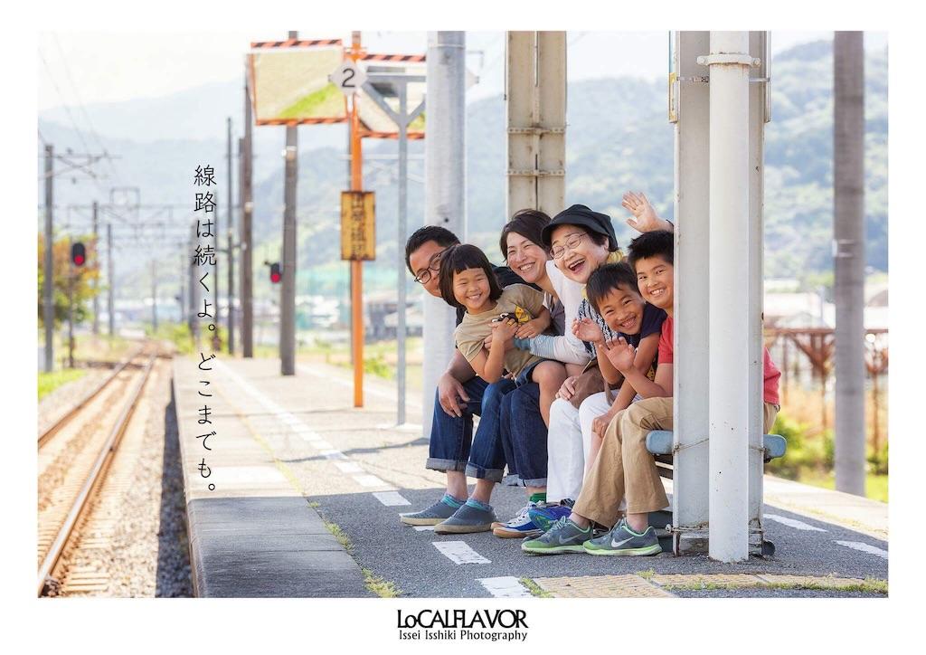 f:id:aoi-hanayama:20170604133804j:image