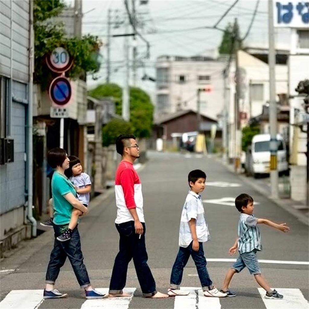 f:id:aoi-hanayama:20170604181258j:image