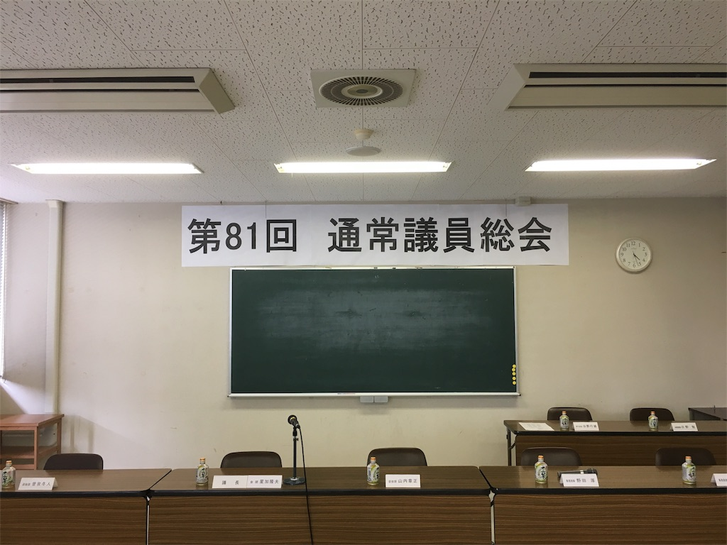 f:id:aoi-hanayama:20170605235606j:image