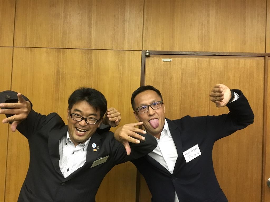 f:id:aoi-hanayama:20170606000958j:image