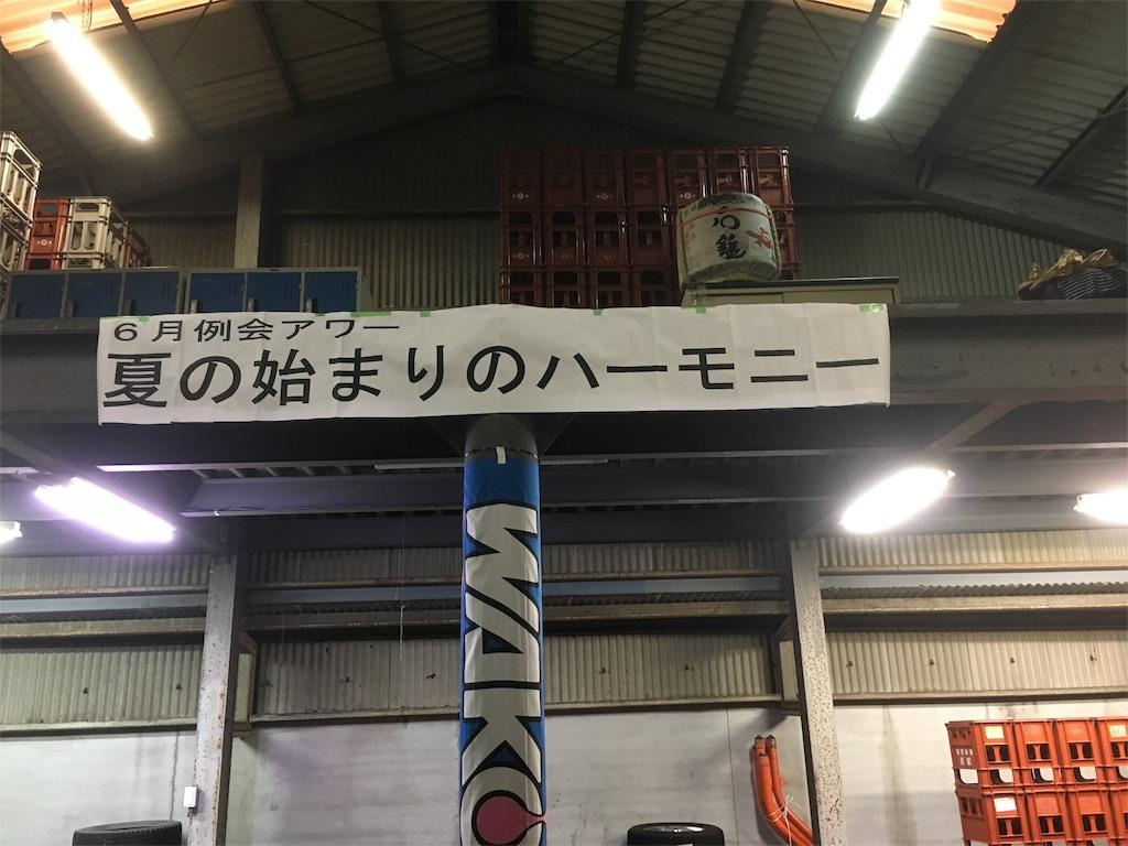 f:id:aoi-hanayama:20170608114419j:image