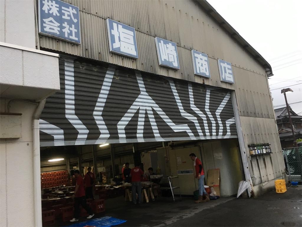 f:id:aoi-hanayama:20170608114457j:image