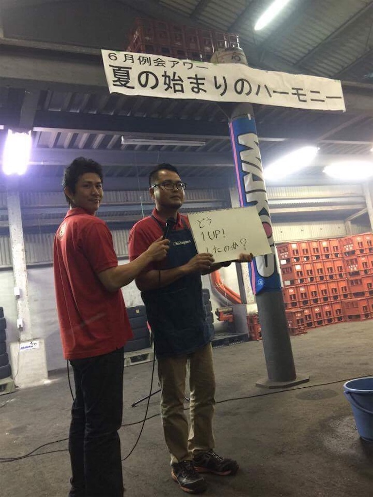 f:id:aoi-hanayama:20170608115431j:image