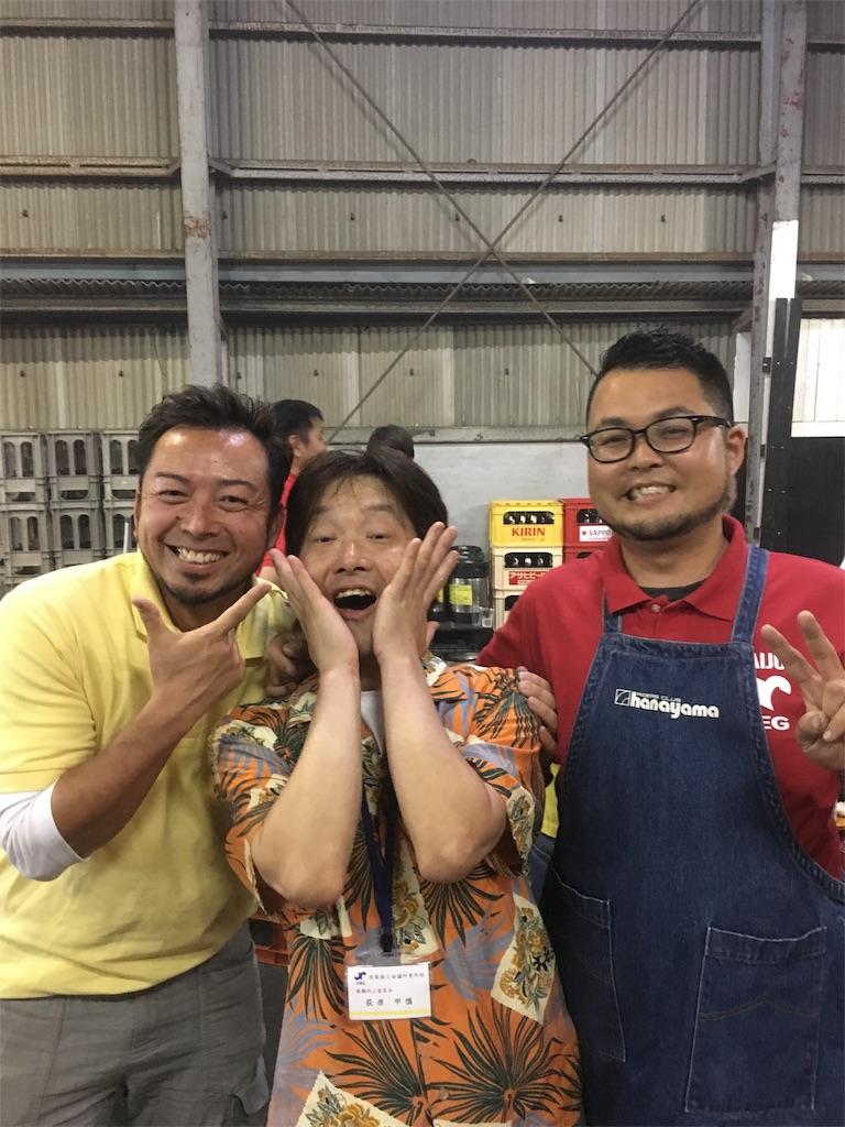 f:id:aoi-hanayama:20170608115515j:image