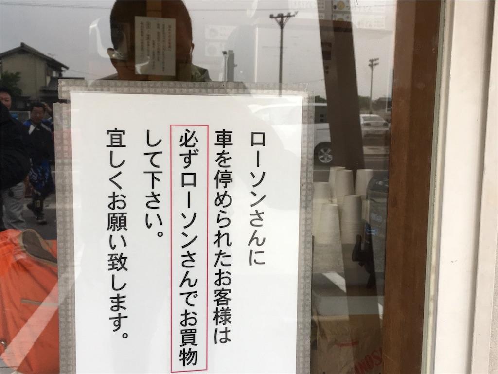 f:id:aoi-hanayama:20170611173502j:image