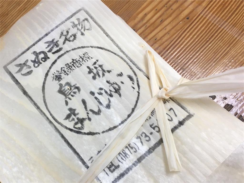 f:id:aoi-hanayama:20170611173546j:image