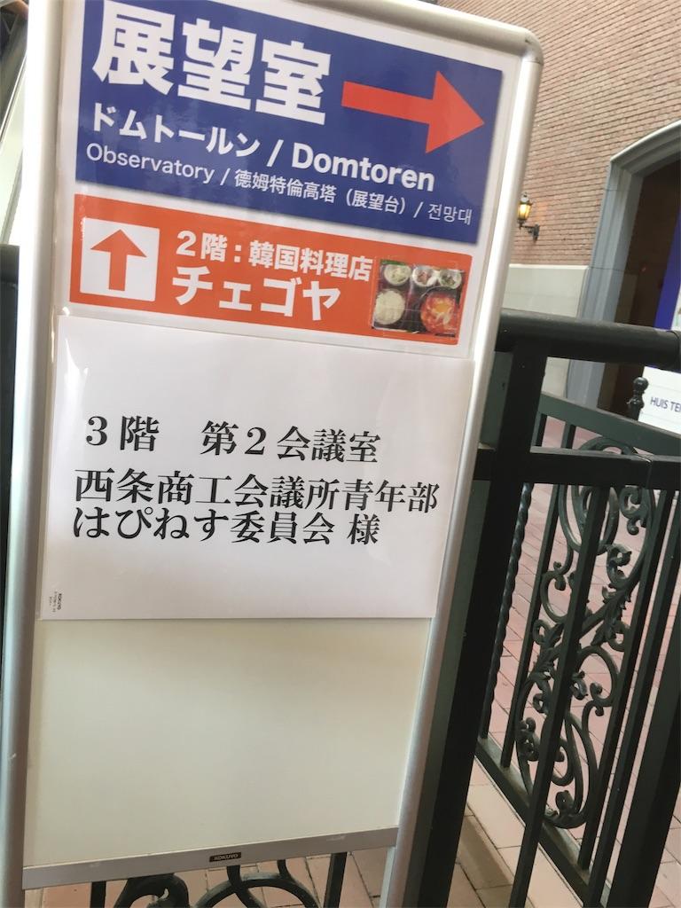 f:id:aoi-hanayama:20170618084737j:image
