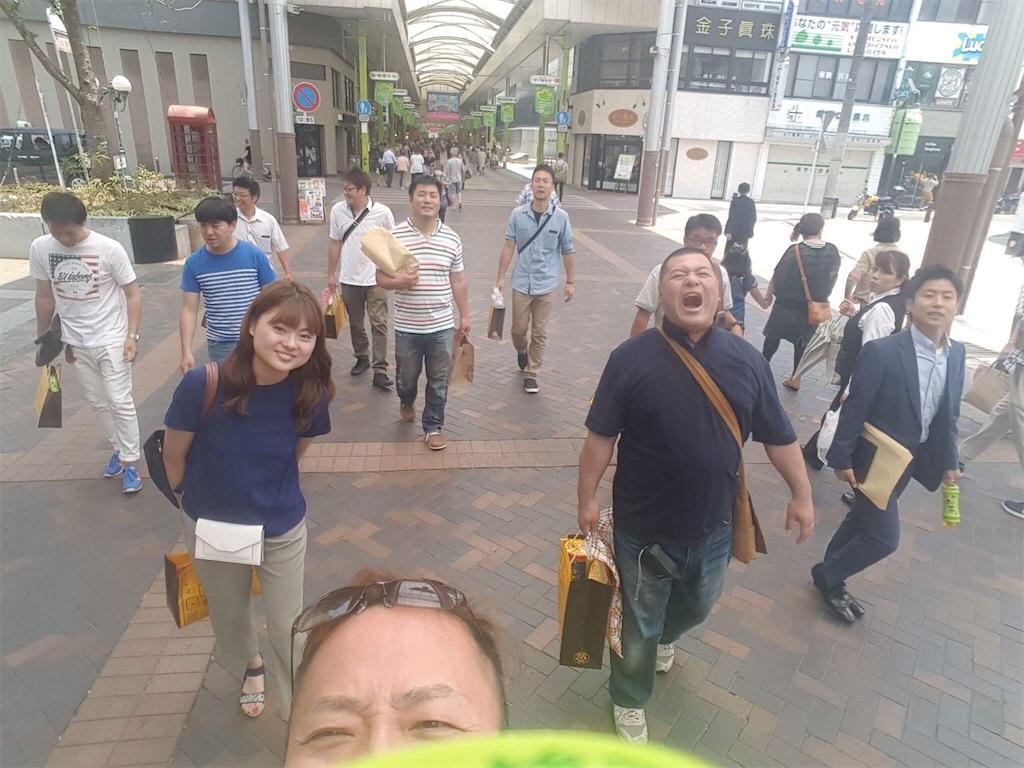 f:id:aoi-hanayama:20170620102439j:image