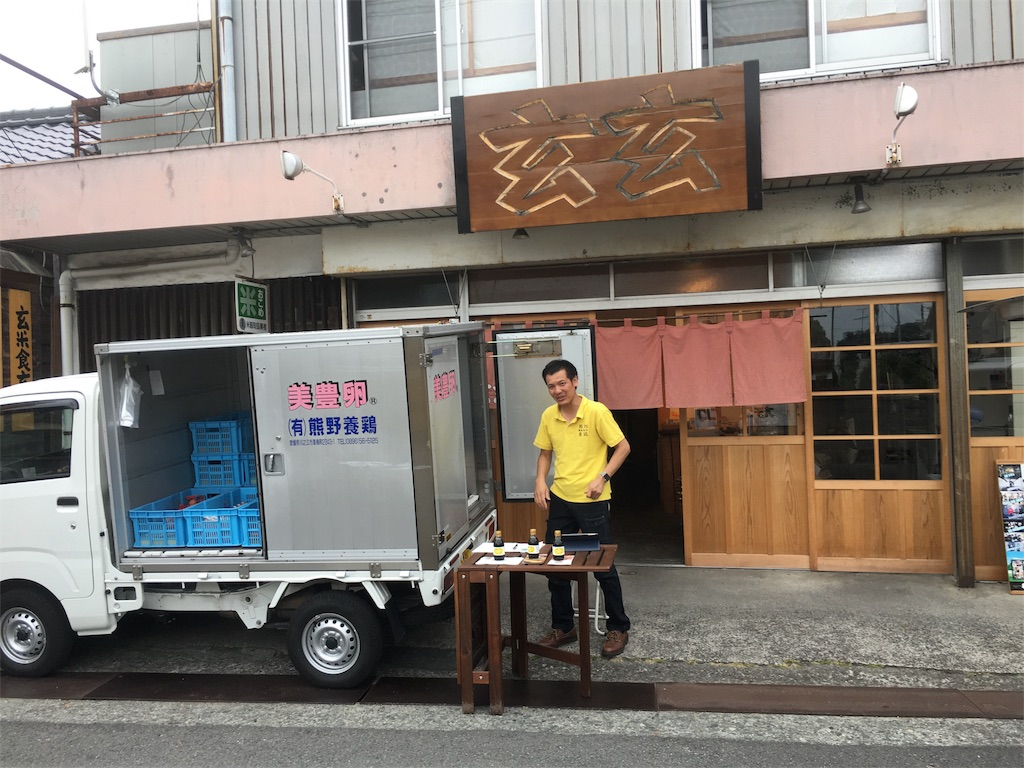 f:id:aoi-hanayama:20170620220548j:image