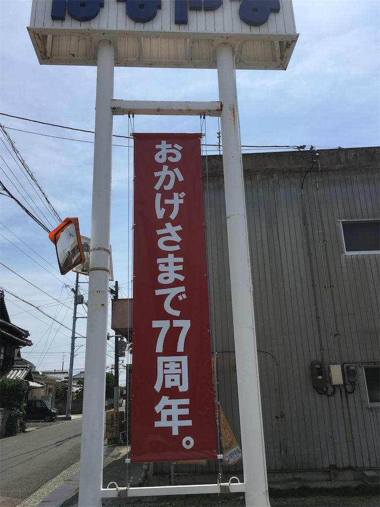 f:id:aoi-hanayama:20170703113009j:plain