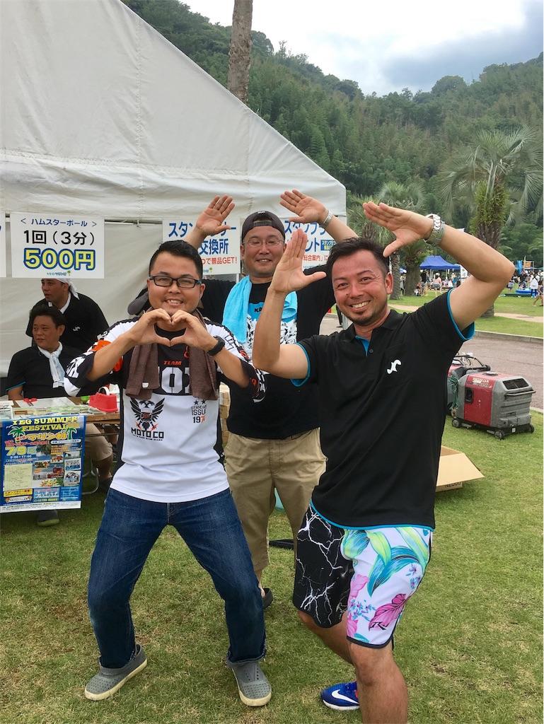 f:id:aoi-hanayama:20170709155801j:image