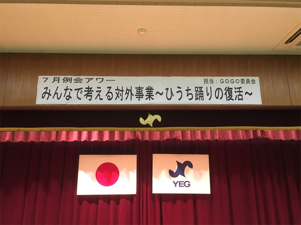 f:id:aoi-hanayama:20170711122111j:image