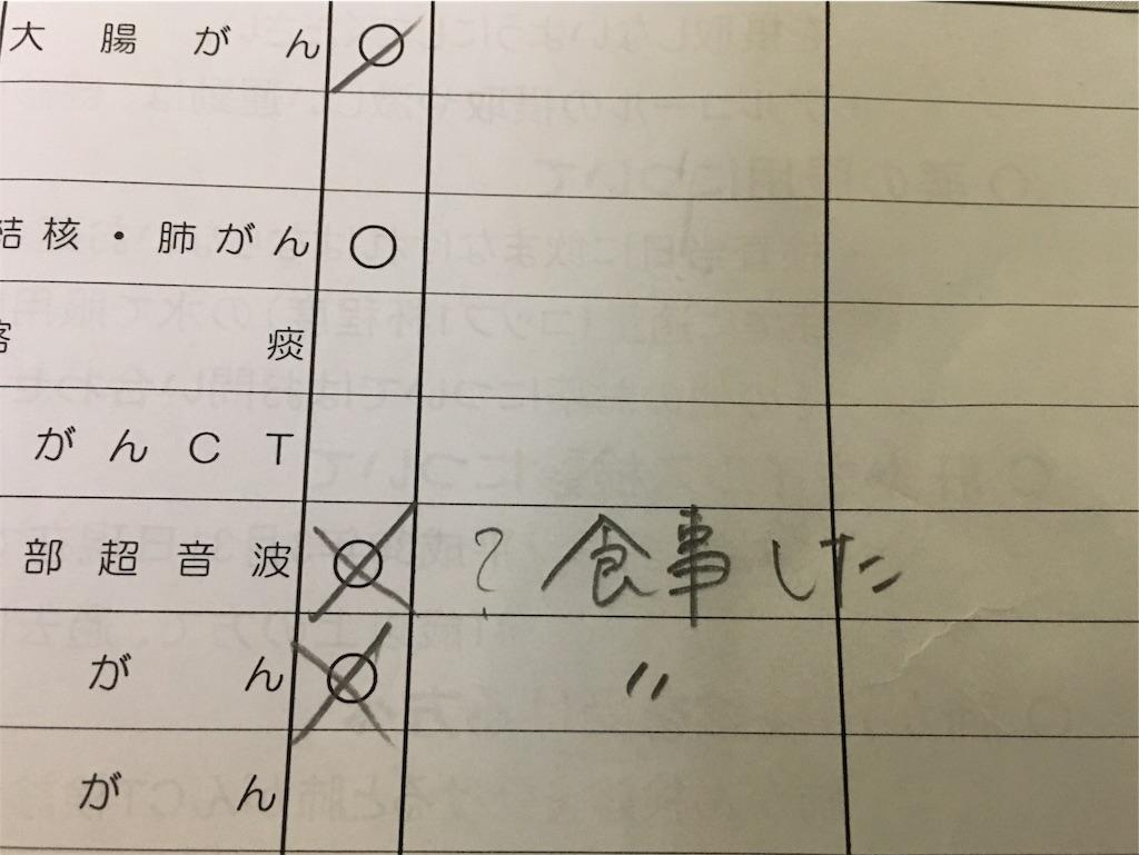 f:id:aoi-hanayama:20170718120958j:image