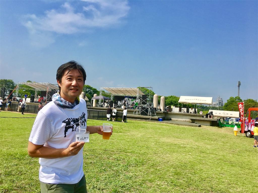 f:id:aoi-hanayama:20170723120459j:image
