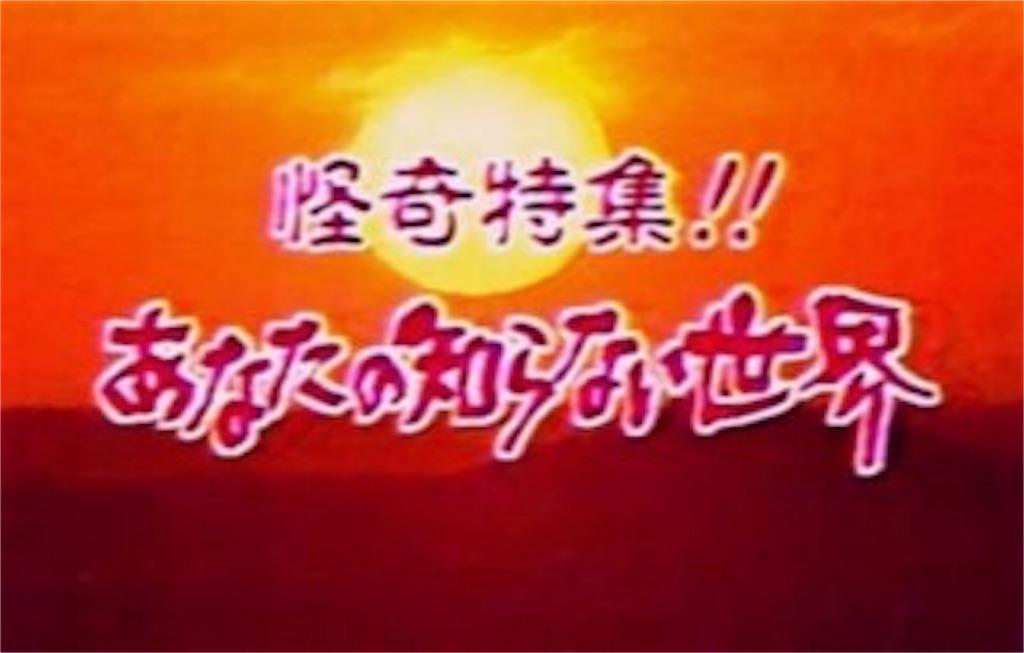 f:id:aoi-hanayama:20170726225558j:image